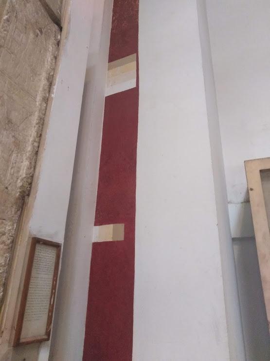 إحدى جدران المتحف المصرى