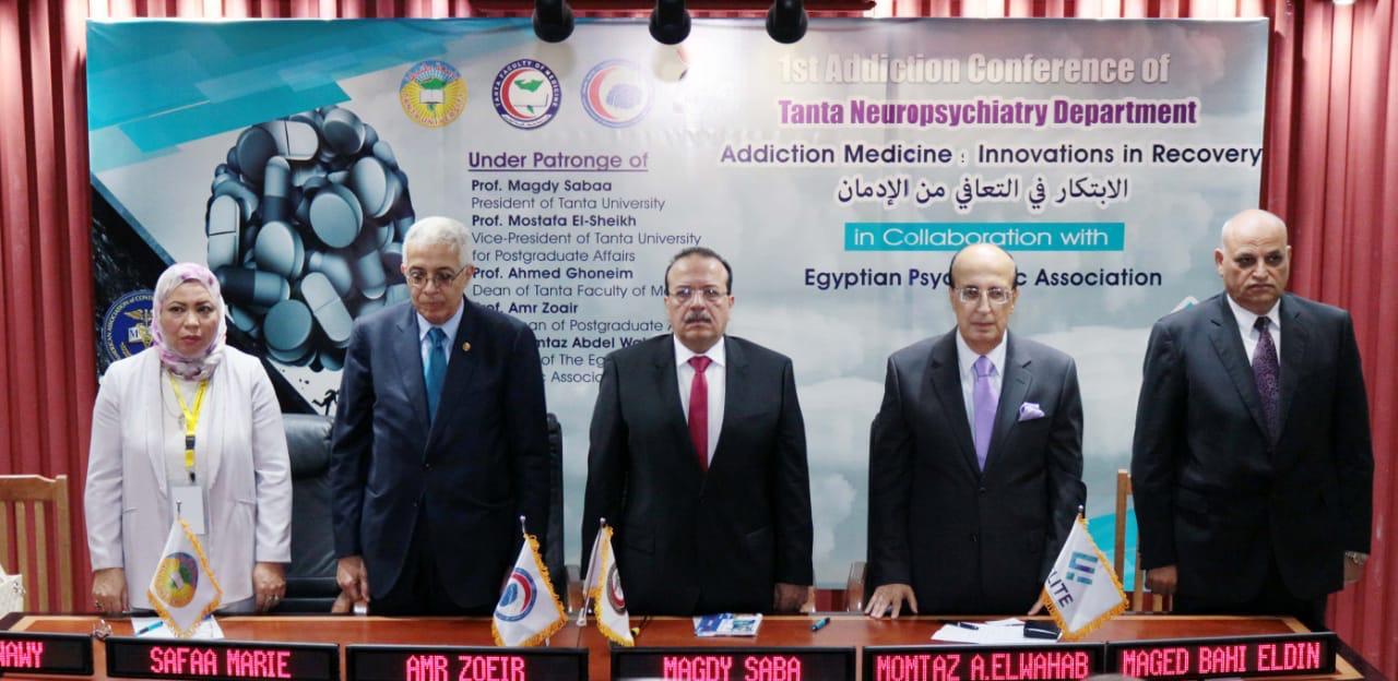 رئيس جامعة طنطا يترأس المؤتمر الأول للإدمان بكلية الطب (2)