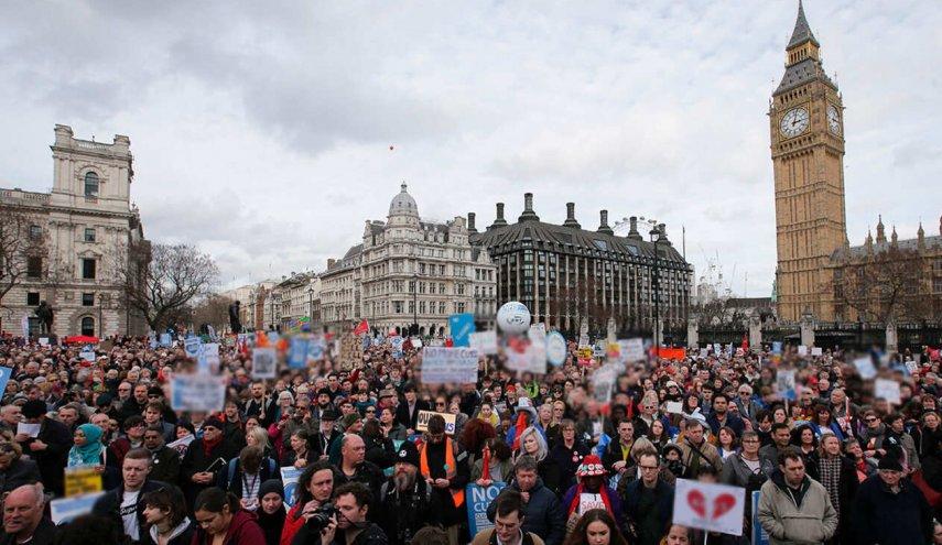 مظاهرات فى لندن