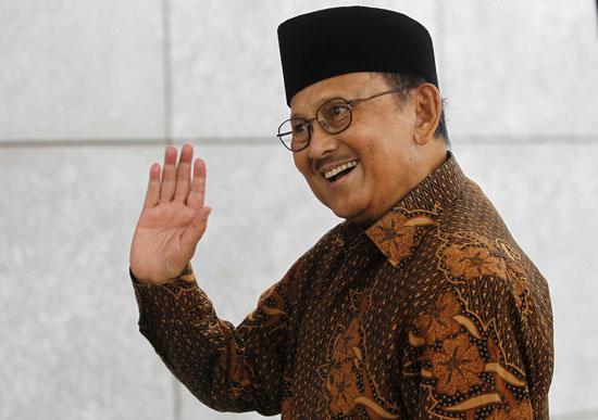 الرئيس-الإندونيسى-الأسبق-بحر-الدين-يوسف-حبيبى
