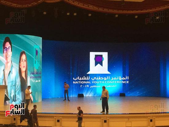 استعدادات مؤتمر الشباب (2)