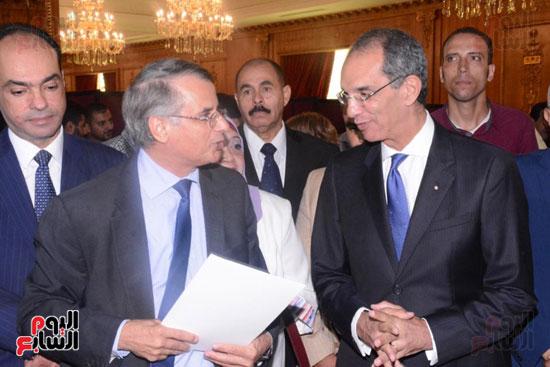 معرض جامعة مصر (2)