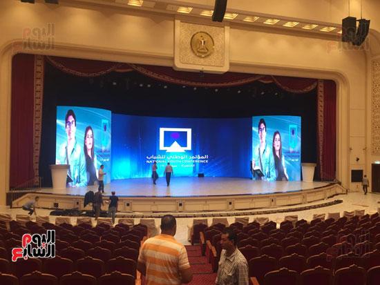 استعدادات مؤتمر الشباب (1)