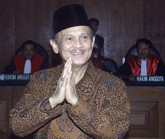 رئيس-إندونيسيا-الأسبق-يوسف-حبيبى