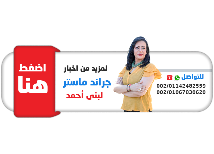 للتواصل-لبنى-احمد
