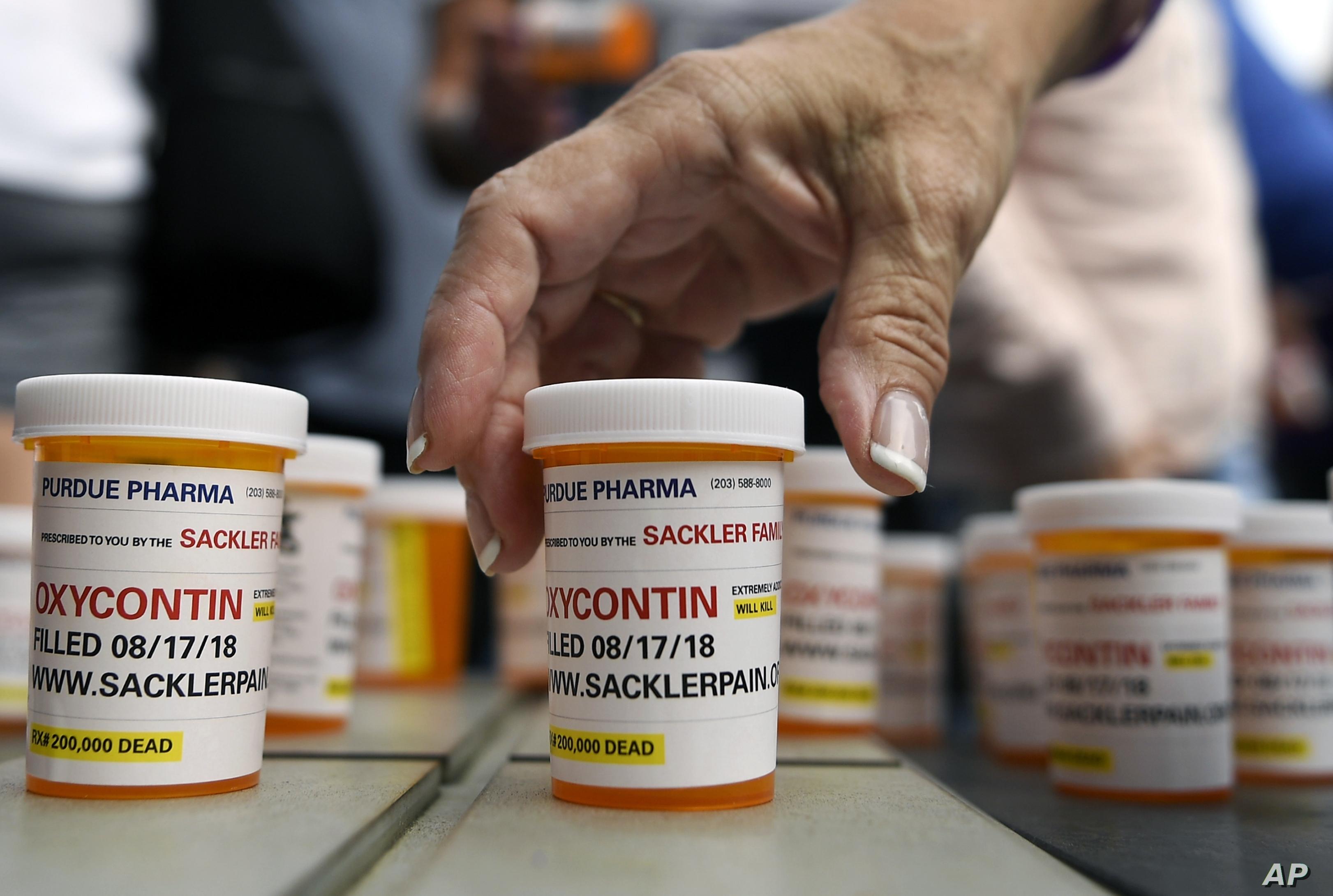 أدوية شركة بوردو فارما