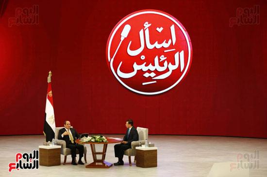 الرئيس السيسى، خلال جلسة اسأل الرئيس (11)