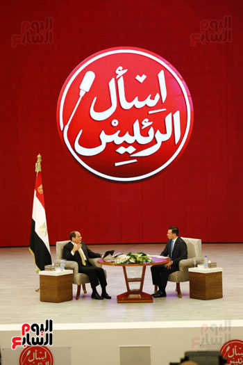 الرئيس السيسى، خلال جلسة اسأل الرئيس (13)
