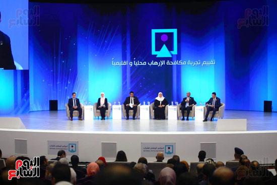 جلسة مؤتمر الشباب الأولى