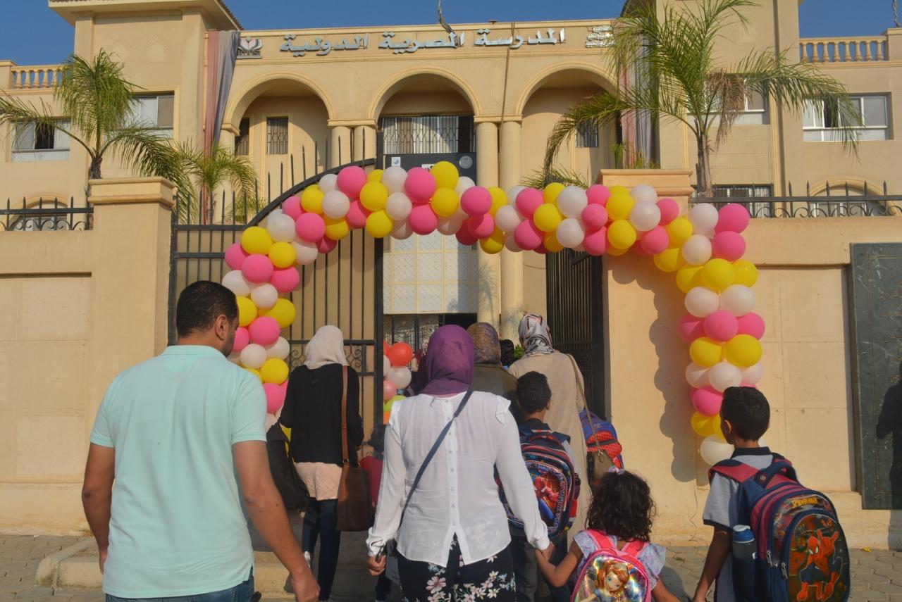 انطلاق العام الدراسى بمدرسة البكالوريا الدولية الحكومية (1)