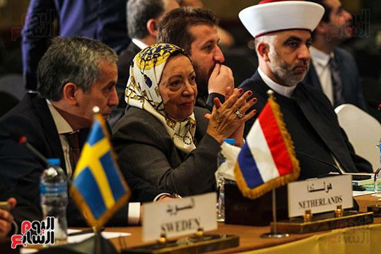 الجلسة الافتتاحية لمؤتمر فقه بناء الدول برؤية عصرية  (13)