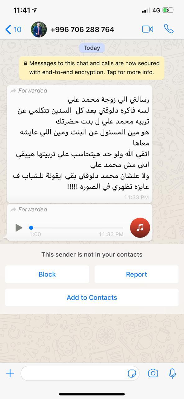 WhatsApp Image 2019-09-15 at 1.08.46 AM