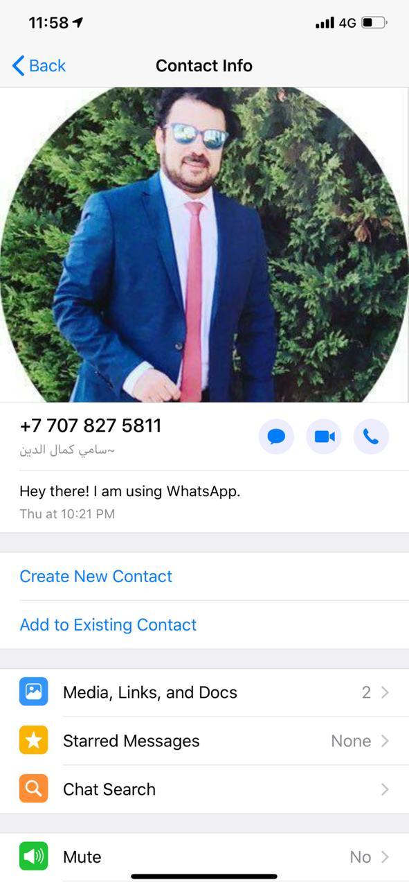 WhatsApp Image 2019-09-15 at 12.47.06 AM