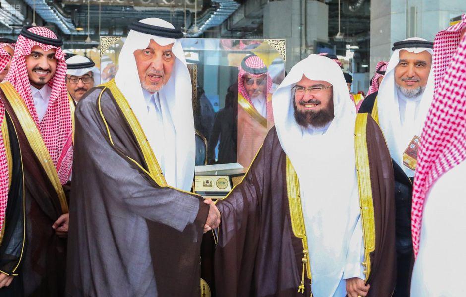 أمير مكة المكرمة و الرئيس العام لشئون المسجد الحرام