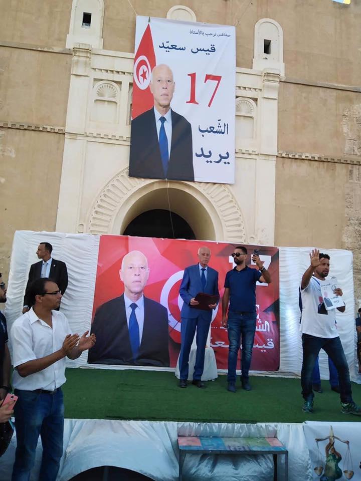 قيس سعيد أثناء مؤتمر انتخابى