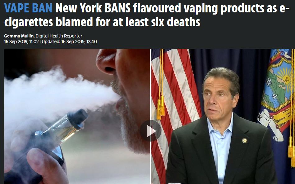 نيويورك تحظر بيع السجائر الالكترونية