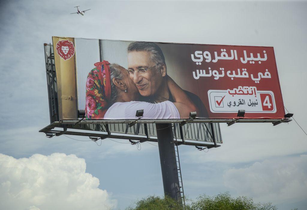 جزء من حملة القروى