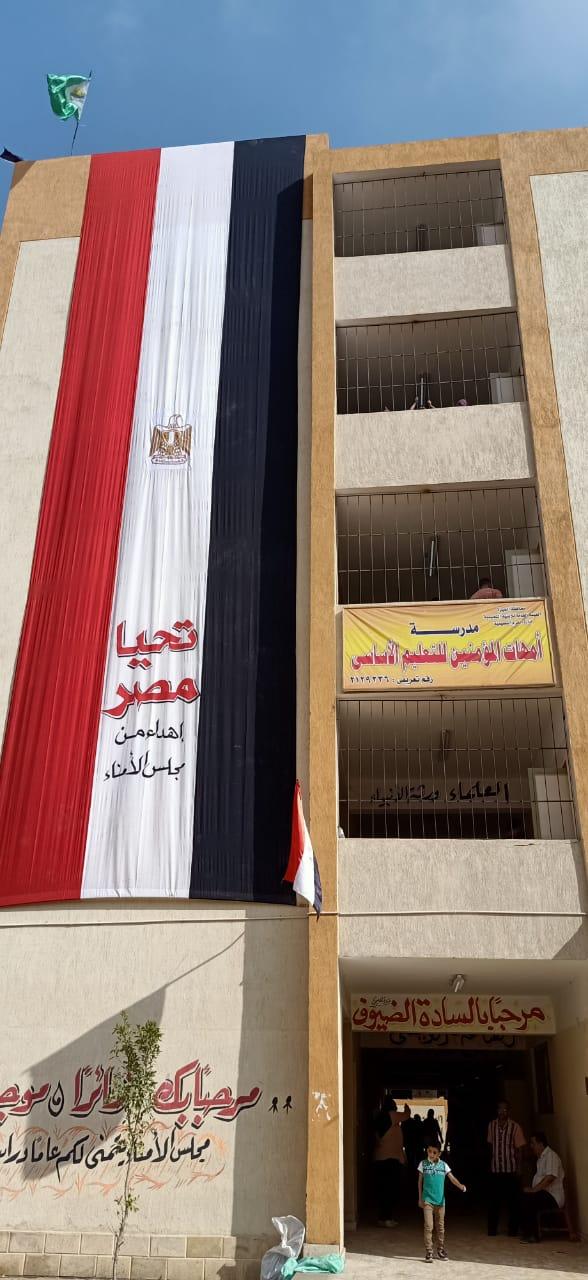 مدارس الجيزة تتزين بالأعلام استعدادا للعام الدراسي الجديد (10)