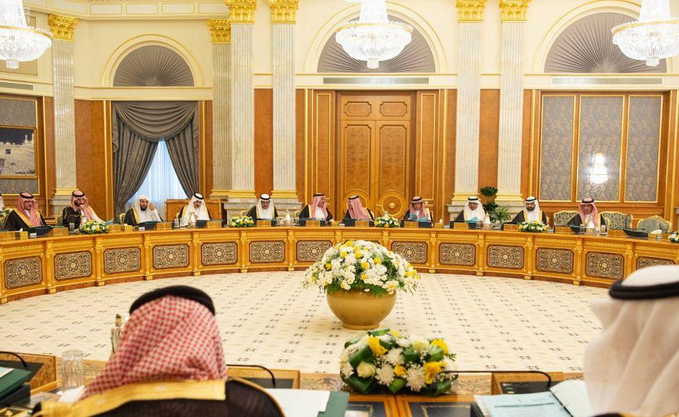 خادم الحرمين يرأس اجتماع مجلس الوزراء السعودى