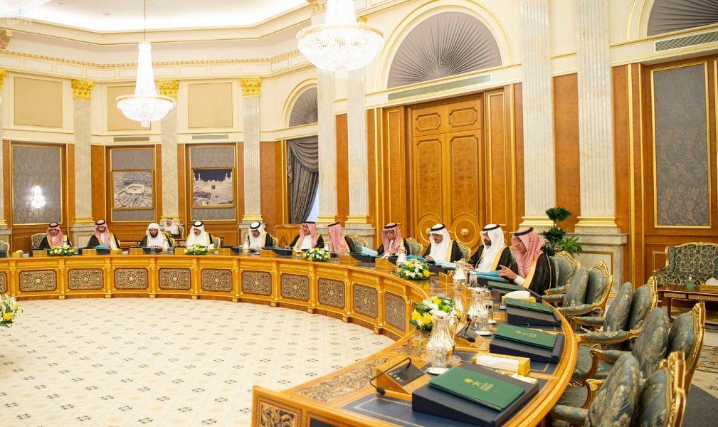 اجتماع مجلس الوزراء السعودى