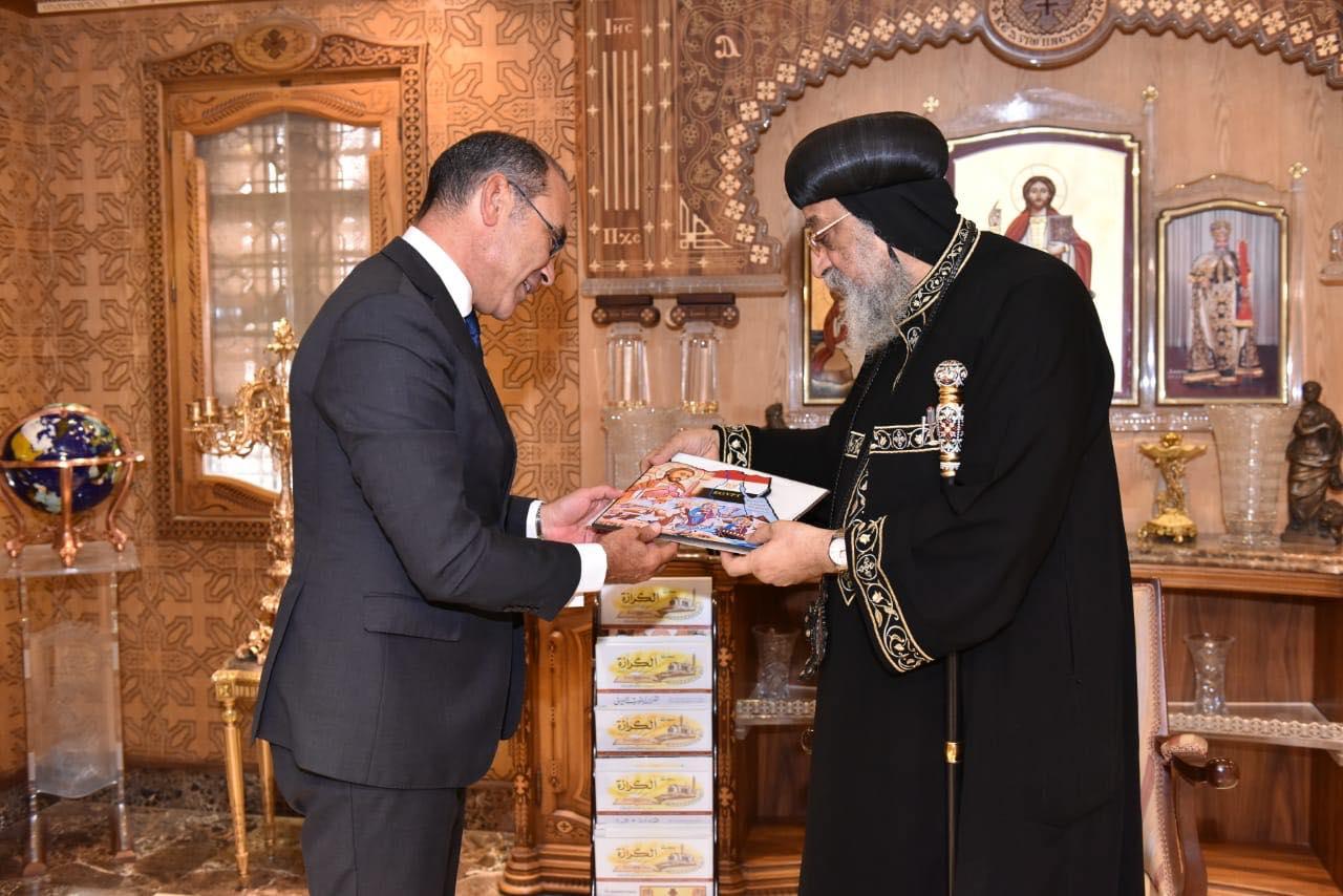قداسة البابا يستقبل سفير مصر بألمانيا (2)