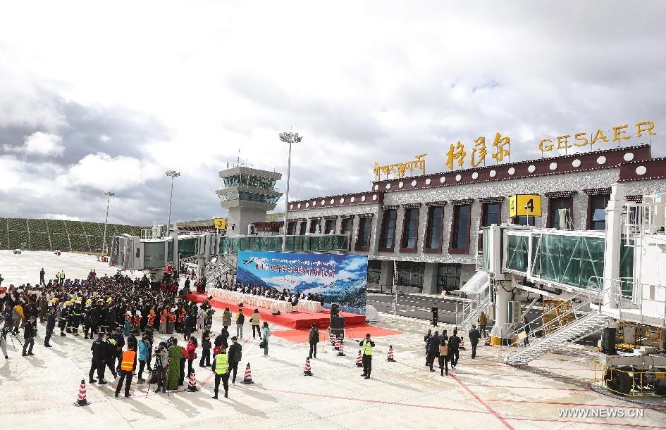المطار الصينى الجديد