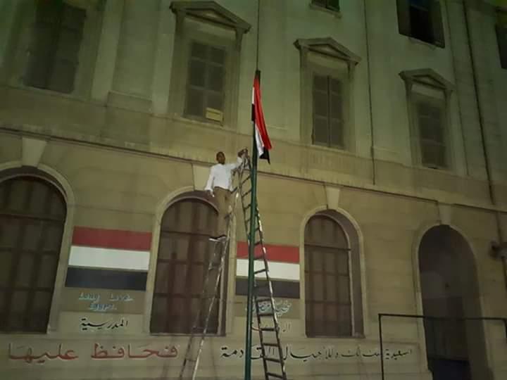 مدارس الجيزة تتزين بالأعلام استعدادا للعام الدراسي الجديد (7)
