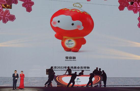 العرض-بحضور-رئيس-اللجنة-الأولمبية-الدولية