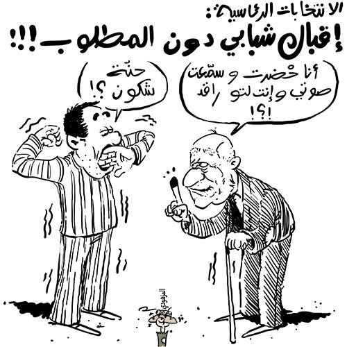 كاريكاتير تونس