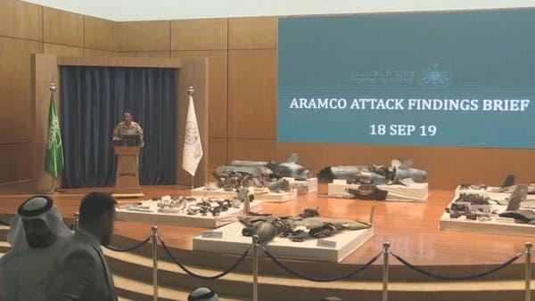 مؤتمر وزارة الدفاع السعوديه (6)