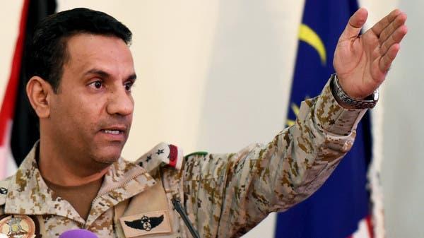 مؤتمر وزارة الدفاع السعوديه (7)