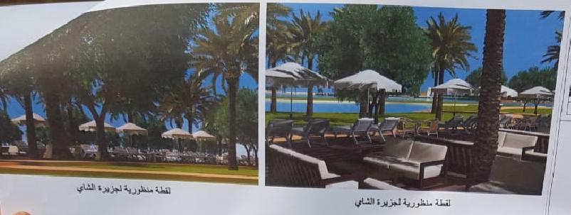 صورة توضح جزء من أعمال التطوير المقرر انشاءها