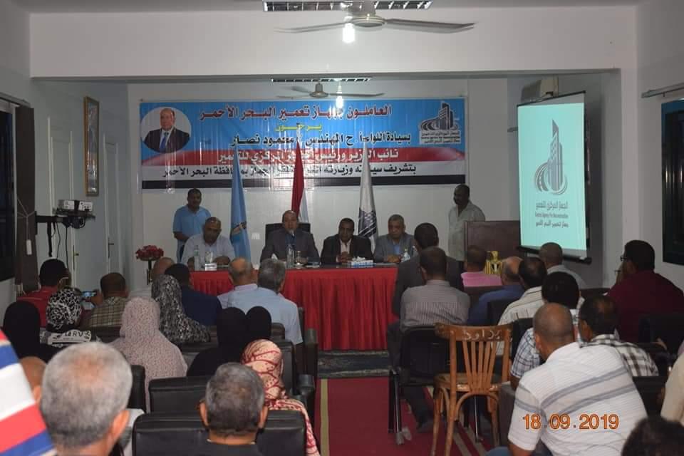 رئيس المركزى للتحرير مع العاملين بالبحر الأحمر (2)
