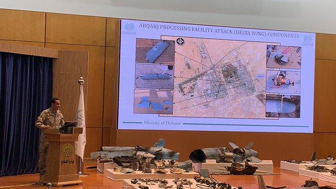 مؤتمر وزارة الدفاع السعوديه (4)