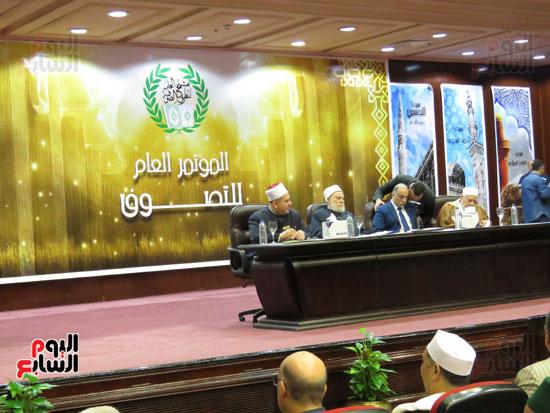 مؤتمر الطرق الصوفية (3)