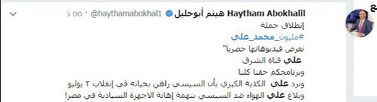 هيثم أبو خليل فى حملة الترويج المكثف
