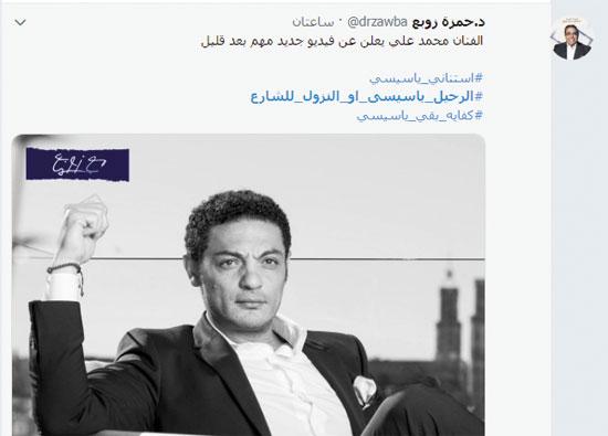 حمزة زوبع يروج لفيديوهات محمد على قبل بثها
