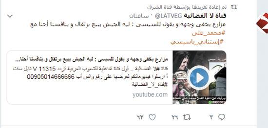 قناتا لا والشرق المملوكتان للإخوان وأيمن نور