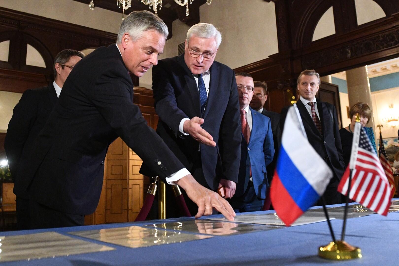 تسليم الوثائق إلى روسيا