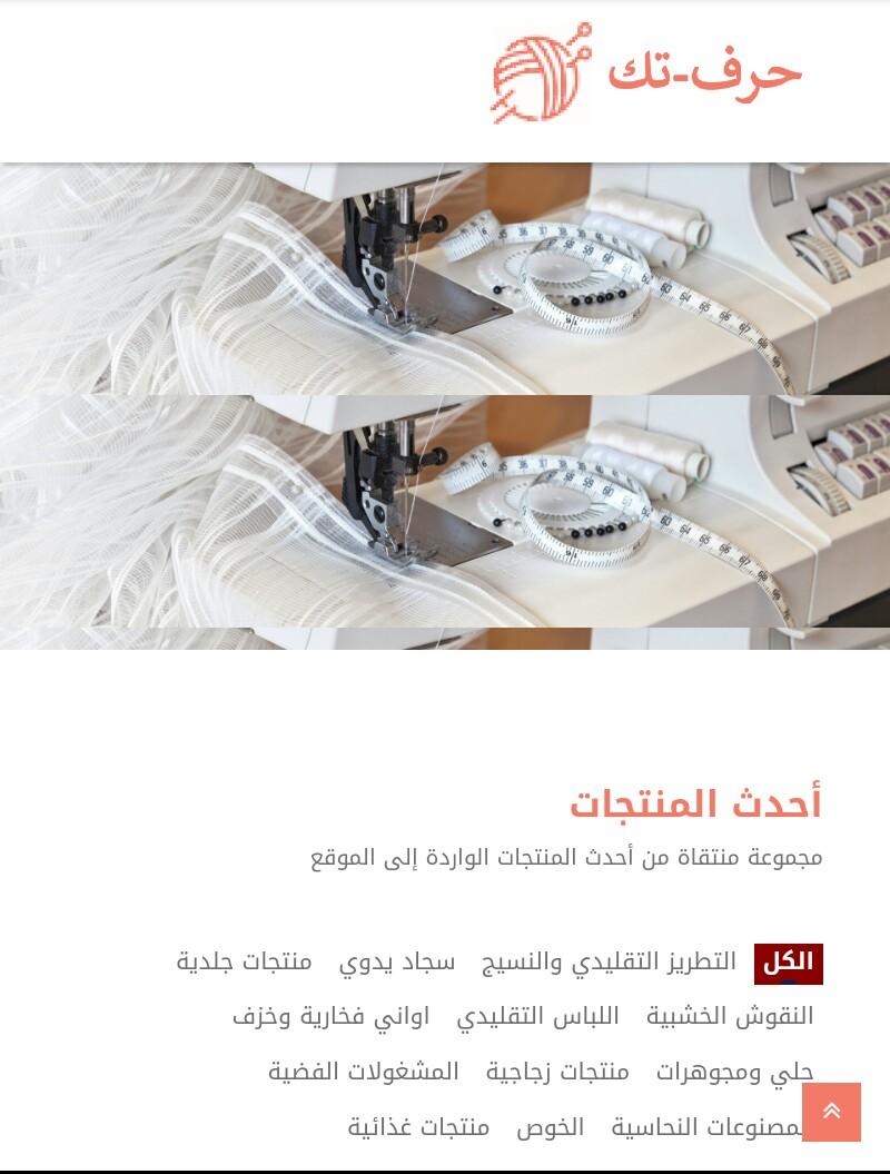 منظمة المرأة العربية تطلق بوابة إلكترونية لصاحبات المشروعات الصغيرة (1)