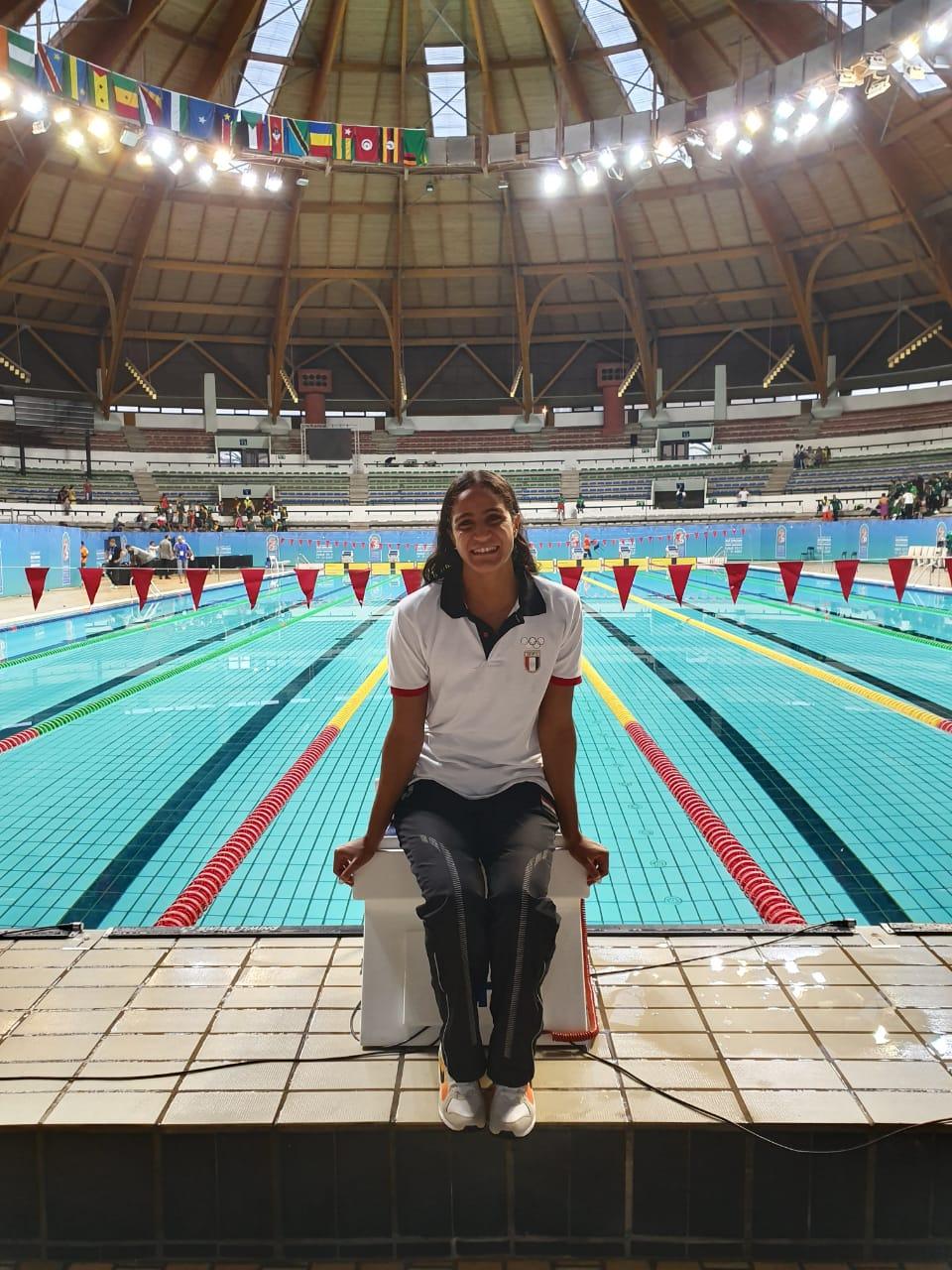 بطلة السباحة هانيا مورو