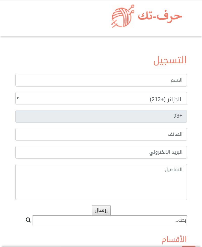 منظمة المرأة العربية تطلق بوابة إلكترونية لصاحبات المشروعات الصغيرة (3)