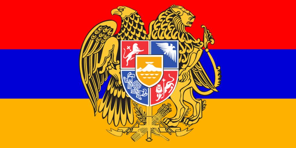 علم أرمينيا