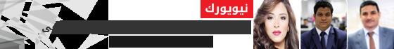 يوسف أيوب - محمد الجالي - أسماء مصطفى