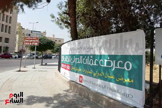 تجهيزات معرض عمان الدولى للكتاب (4)