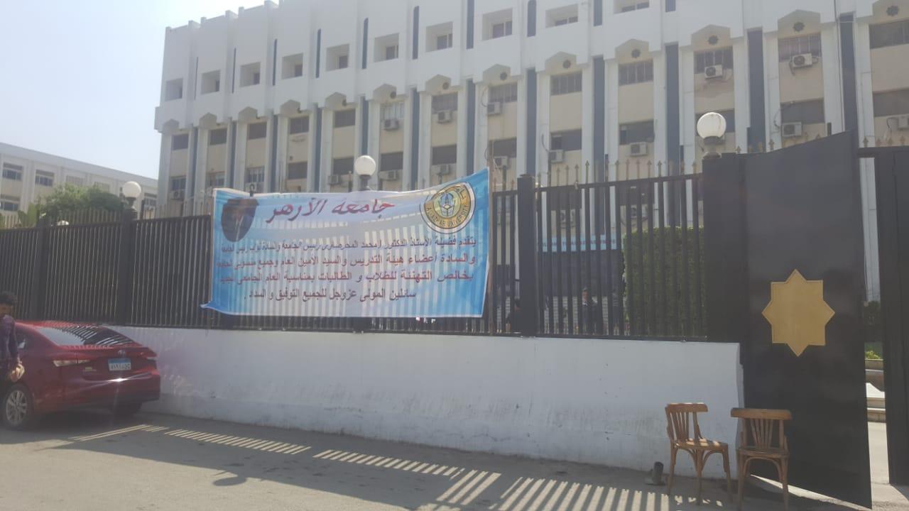 فيديو وصور انتظام الدراسة بجامعة الأزهر واستقبال الطلاب بلافتات الترحيب اليوم السابع
