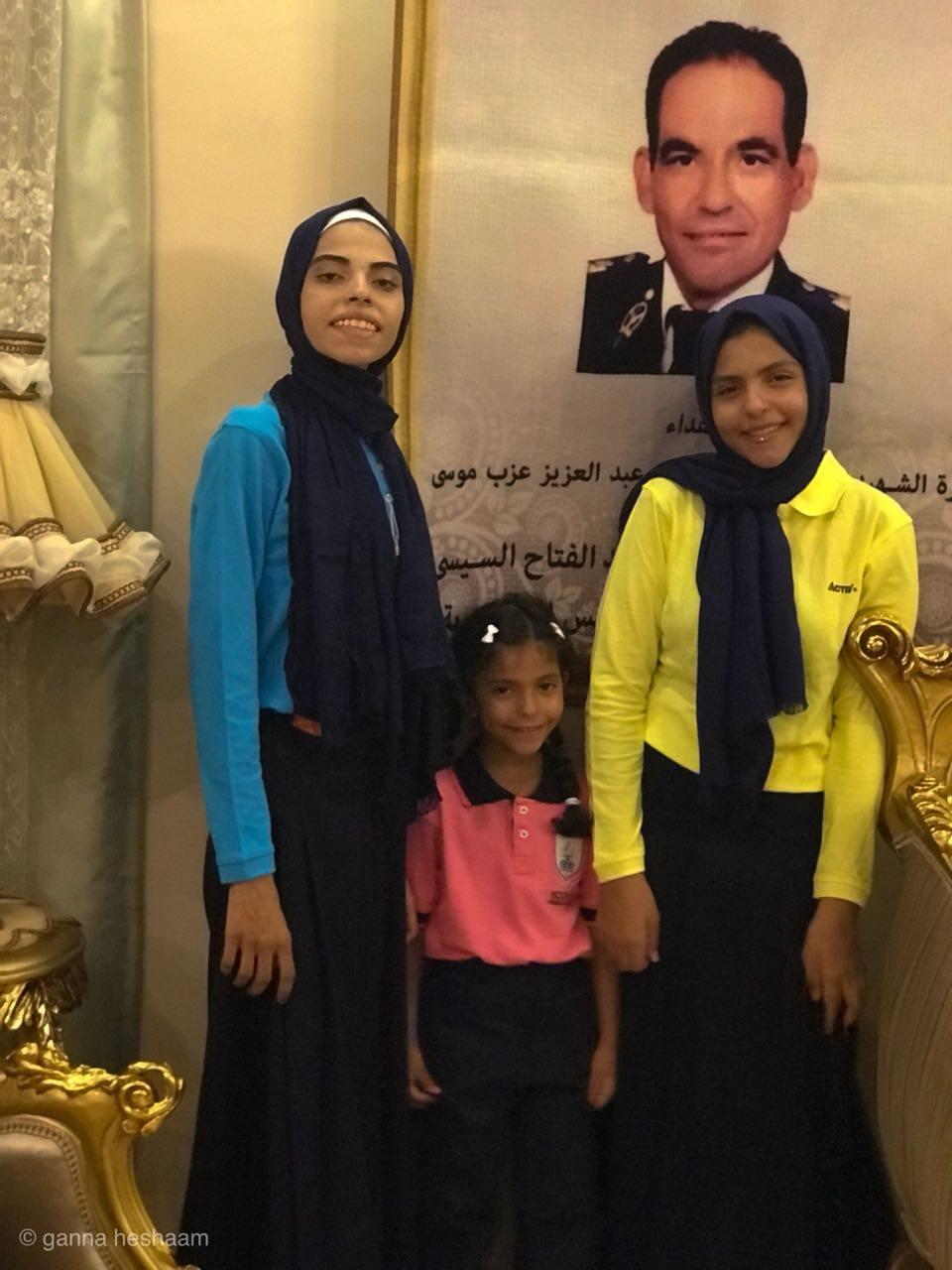 أسرة العميد هشام عزب (1)