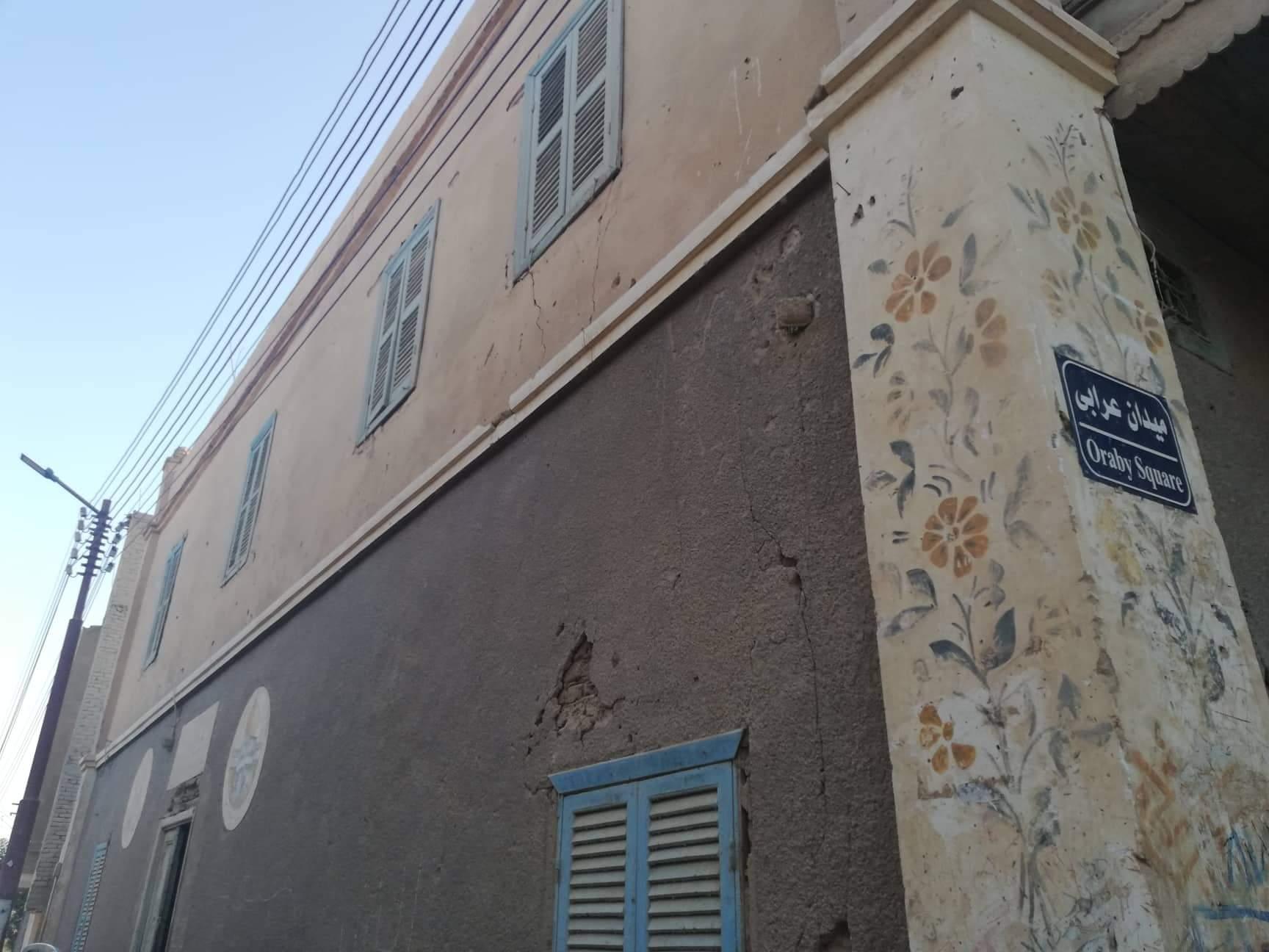 المنزل الذي يضم البنك القديم