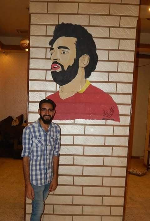 جدارية لمحمد صلاح
