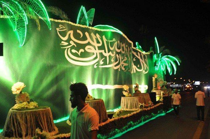 اليوم-الوطني-السعودي-1441-Saudi-National-Day2